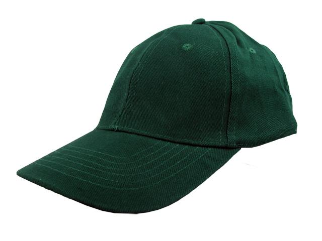 Myśliwska czapka z daszkiem - pomarańczowa