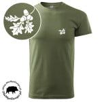 t-shirt-khaki-myśliwski-liście-dębu-biały-1