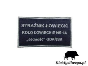Naszywka Strażnik Łowiecki Koło Łowieckie nr 14 Jedność Gdańsk
